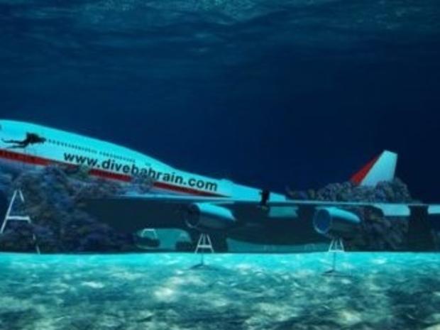 تتسع لطائرة من طراز بوينج 747 بطول 70 متراً