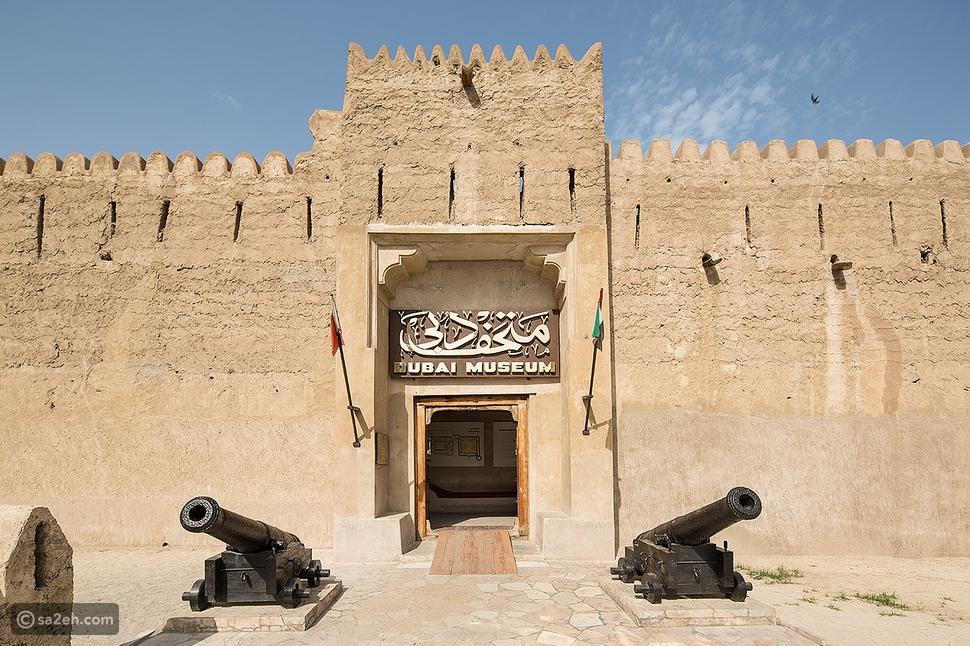متاحف دبي.. نافذة على تاريخ دولة الإمارات العربية المتحدة