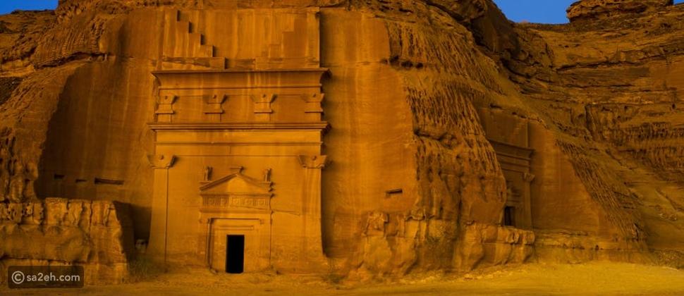 السياحة في شمال السعودية