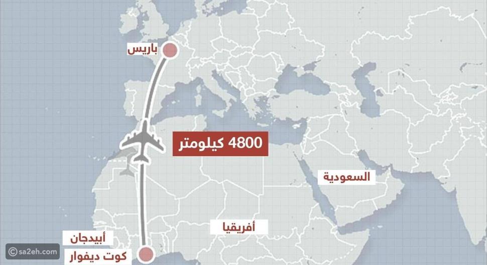 من كوت ديفوار إلى باريس: البرد القارس يجمد طفلاً في باطن الطائرة