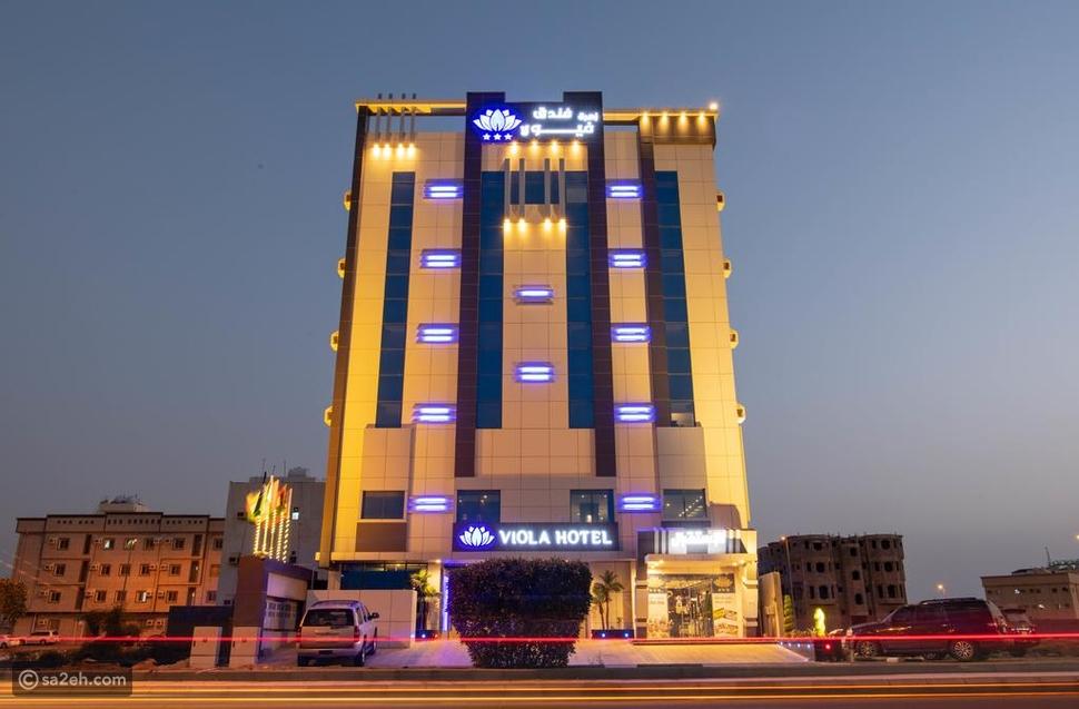 فندق زهرة فيولا في جازان