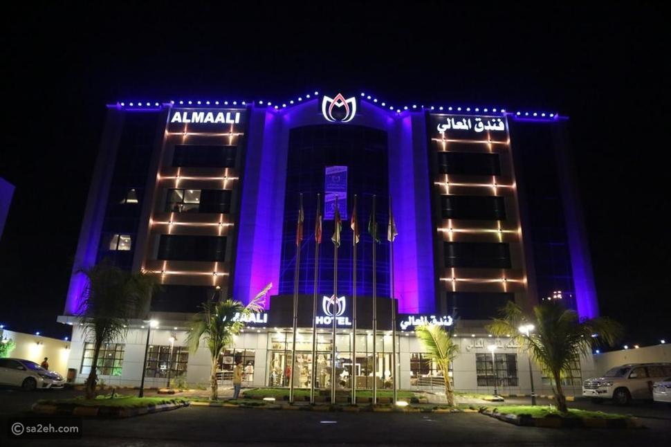فندق المعالي جازانAl Maali Hotel Jazan