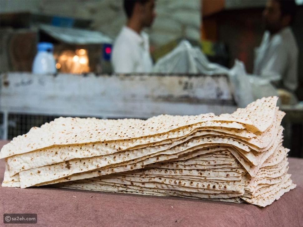 خبز سانغاك من إيران