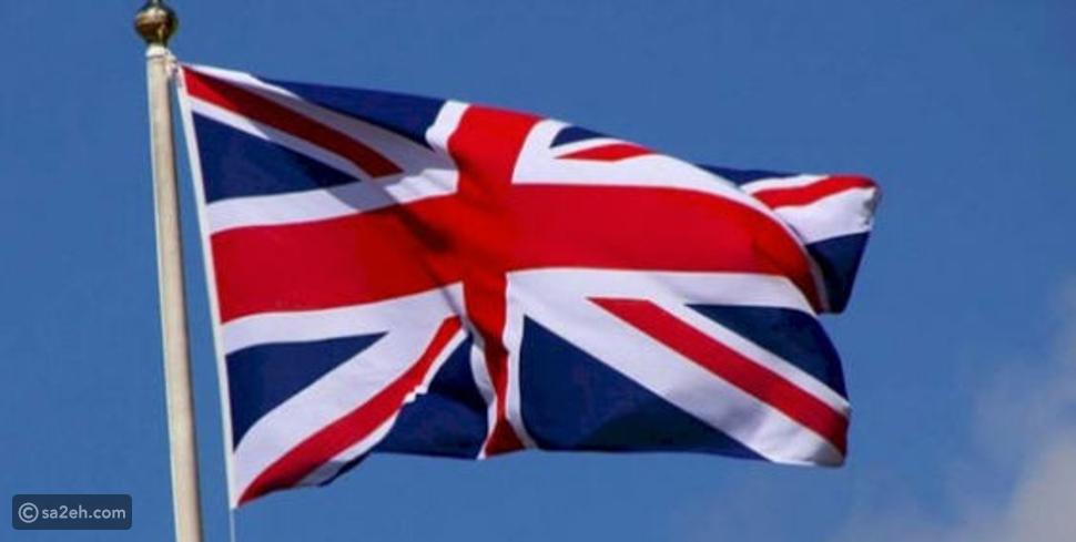 علم بريطانيا:
