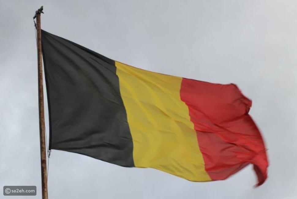 علم بلجيكا: