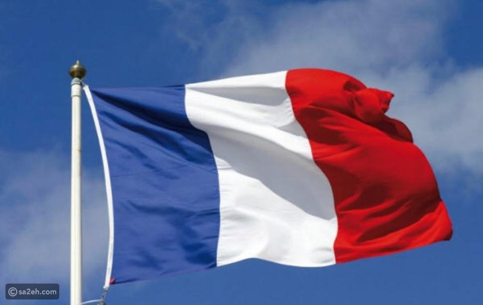 علم فرنسا: