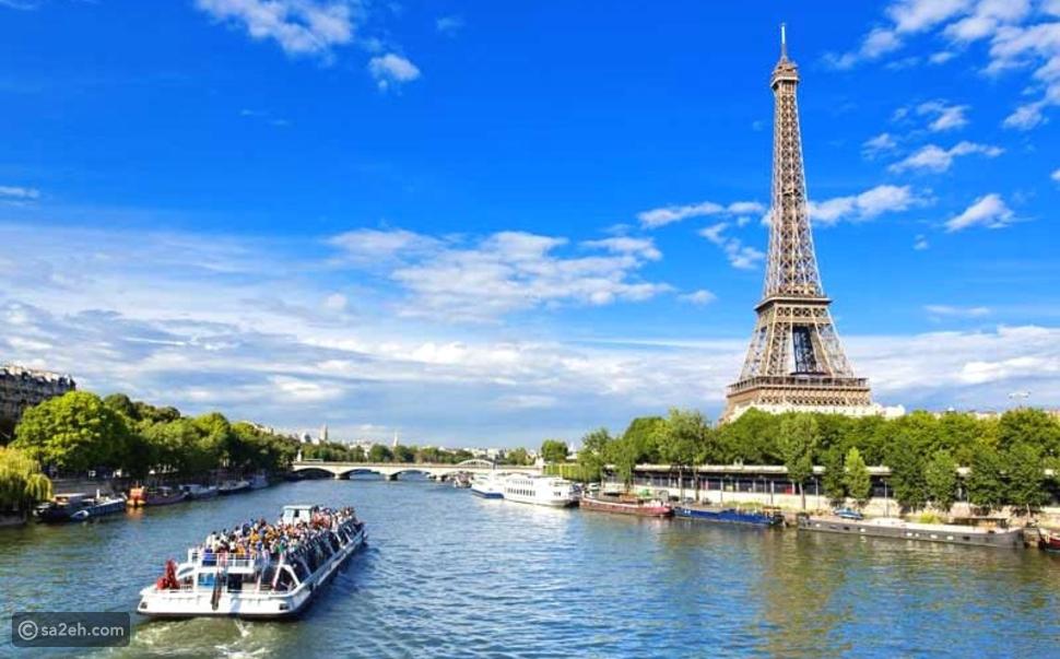 مدينة باريس في فرنسا: