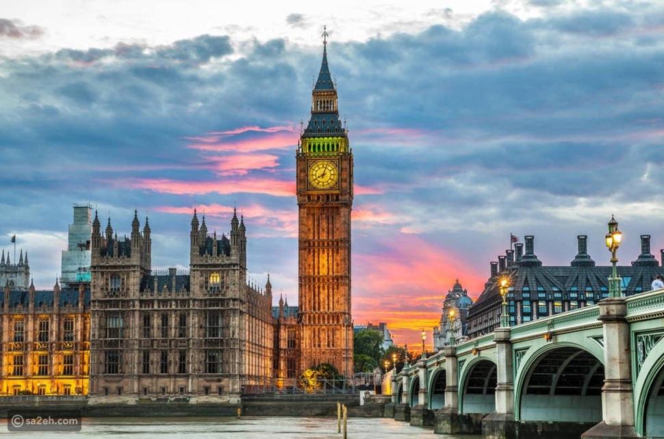 مدينة لندن في بريطانيا: