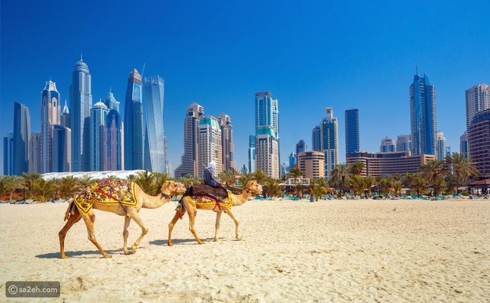 دبي في الإمارات العربية المتحدة: