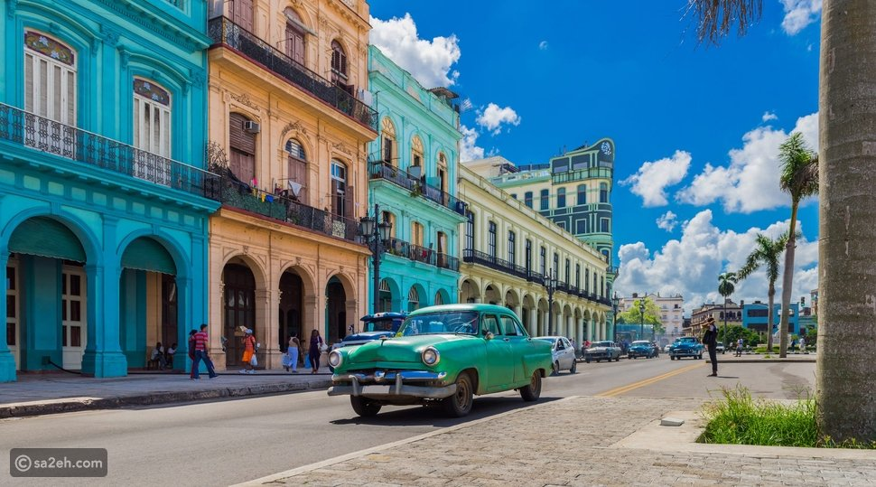 السياحة في الخريف، كوبا