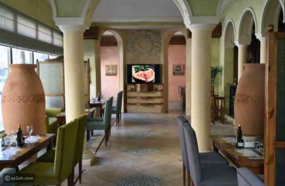 مطعم البيت الصقلي: