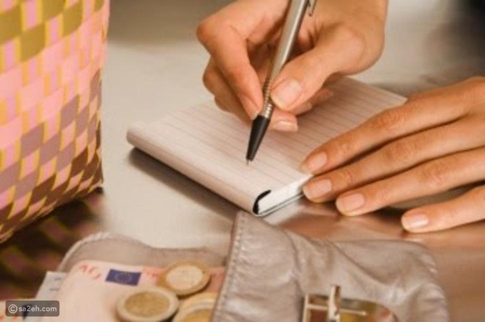 تجنباً للإفلاس: نصائح لترشيد نفقات التسوق خلال السفر