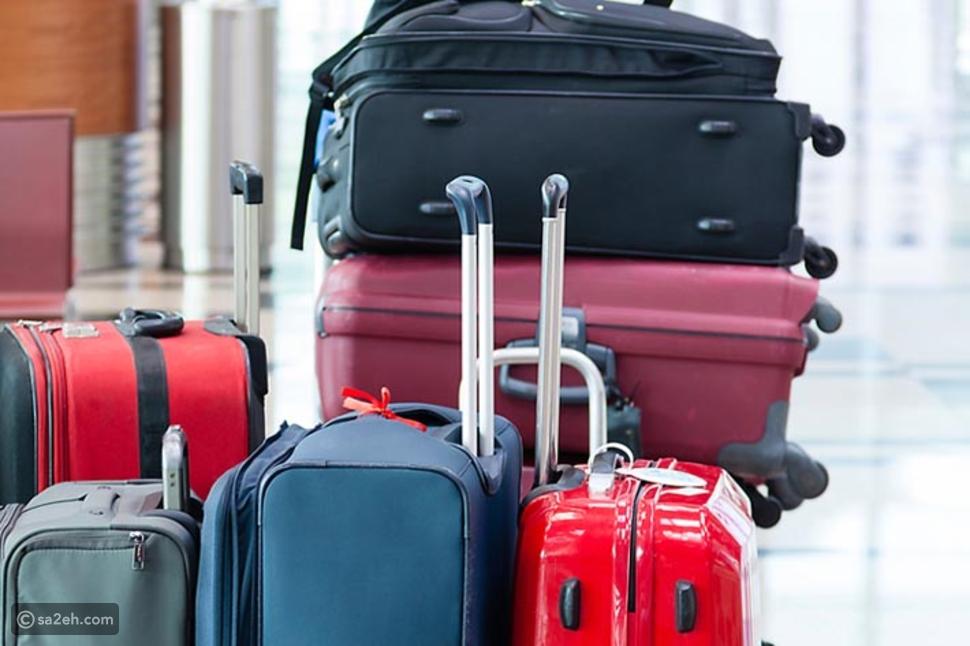 check in luggage هي حقيبة الشحن أو العفش