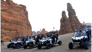 3 خطوات للحصول على التأشيرة السياحية السعودية