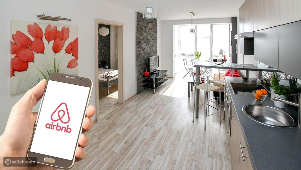 هل تفكر بأن تصبح مضيف في موقع Airbnb؟ إليكم الطريقة المثلى لفعل ذلك!
