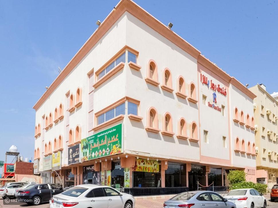 فندق روز بلازا: