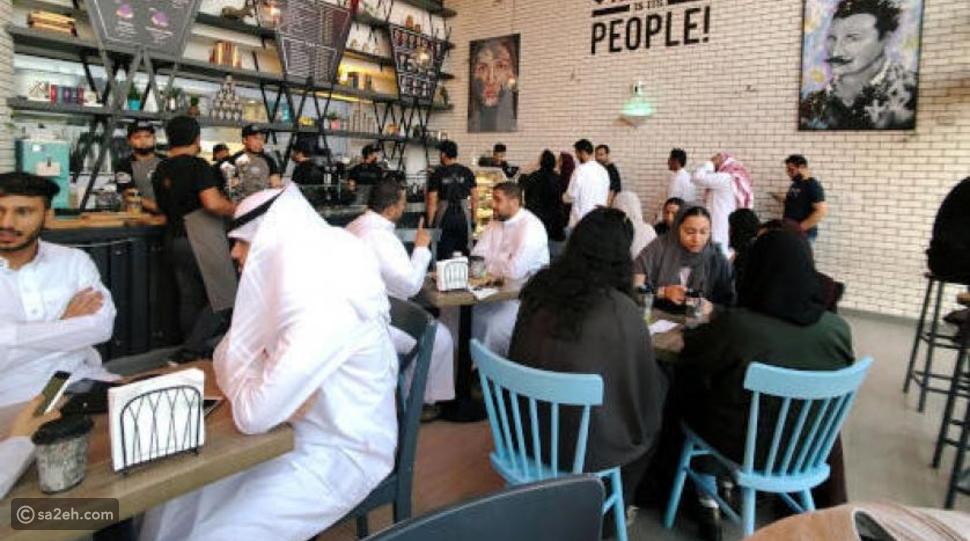 إلغاء شرط مدخل للعزاب وآخر للعائلات في المطاعم السعودية