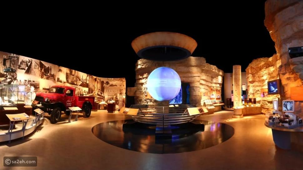 مركز الملك عبد العزيز للثقافة العالمية (إثراء) بالظهران: