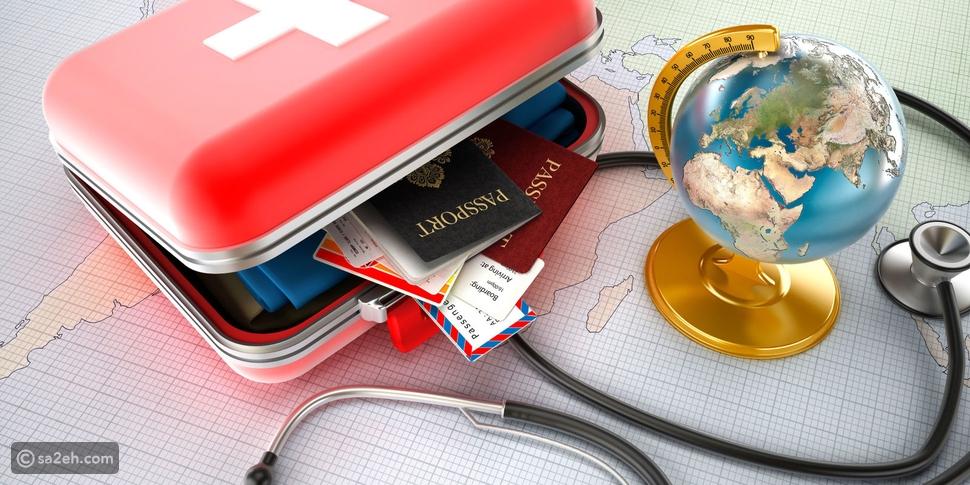 السياحة الطبية (Medical Tourism).. السياحة العلاجية (الاستشفائية)