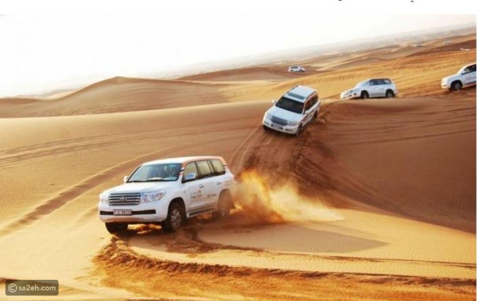 سفاري الصحراء في شرم ينبع: