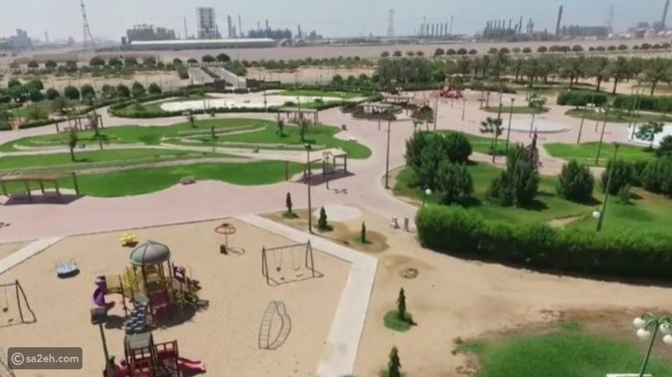 حديقة الفيروز:
