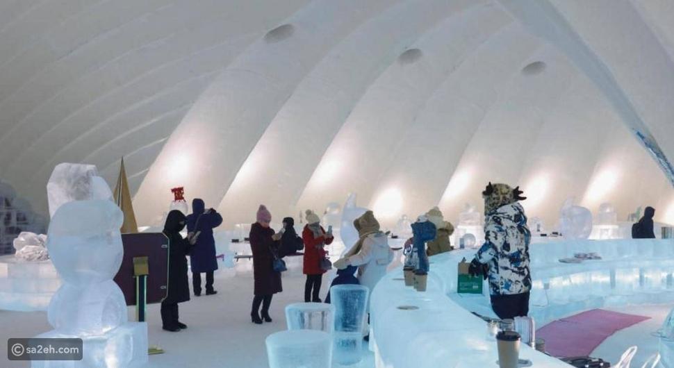 مطعم جليدي صيني يوفر الدفء لزواره بالوعاء الساخن