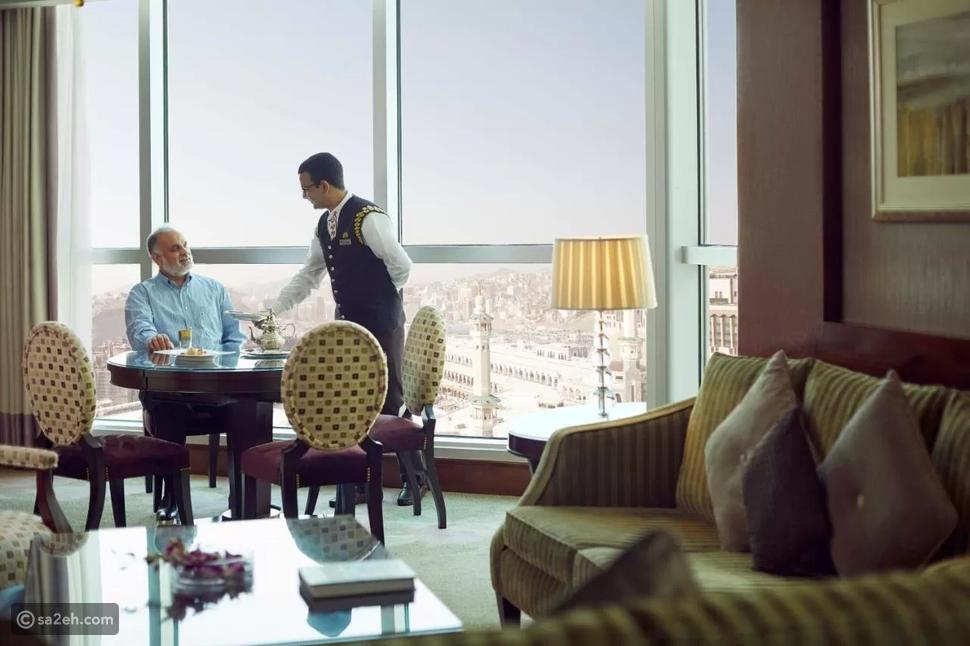 فندق قصر مكة رافلز: