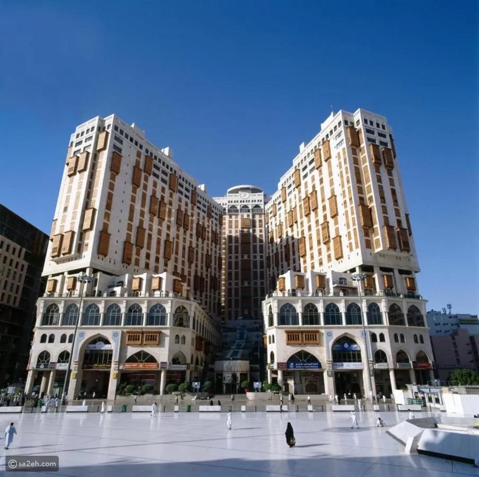 فندق مكة: