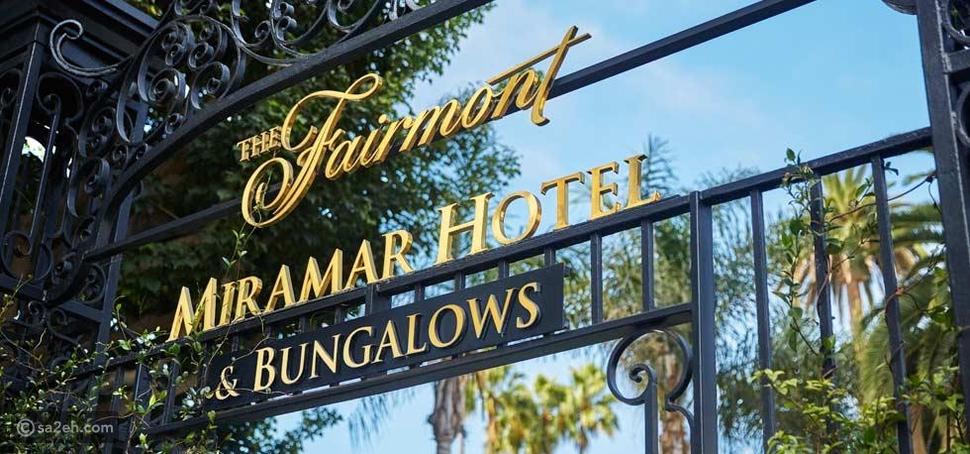 مدينة سانتا مونيكا! تعرفوا على أفضل الفنادق الفاخرة