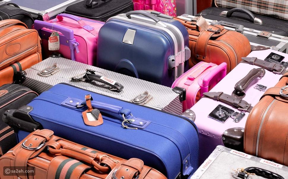 نصائح خاصة بحقيبة السفر قبل الذهاب إلى الحج