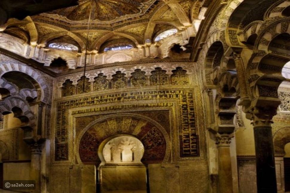 قصر الحمراء:
