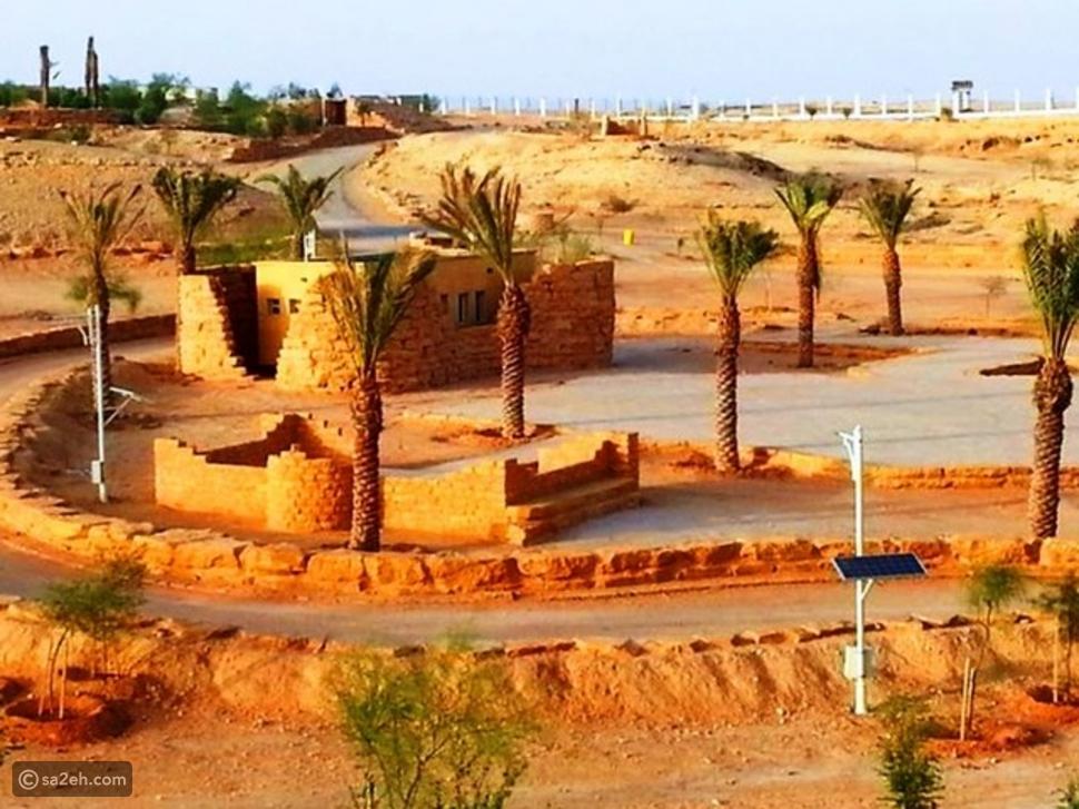 منتزه الملك سلمان البري: