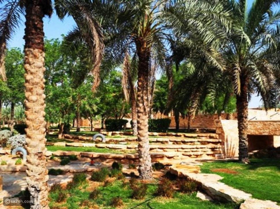 حديقة الدرعية: