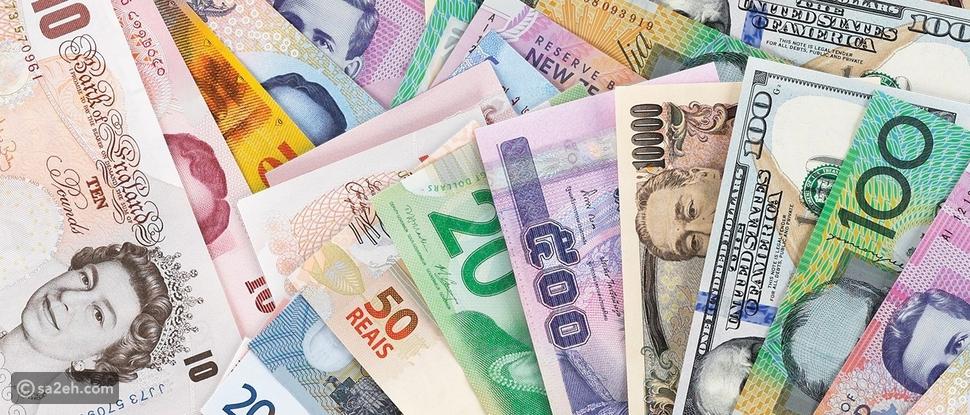 تصريف الأموال خلال السفر