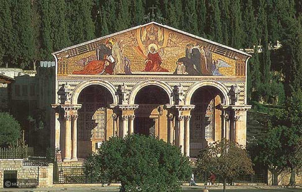 كنيسة كل الأمم في القدس