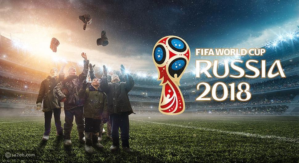 دليلك السياحي لدورة بطولة كأس العالم في روسيا