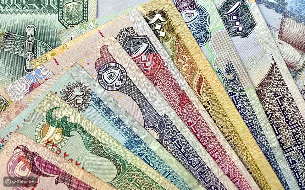 هل يمكنك تسمية عملات دول مجلس التعاون الخليجي؟