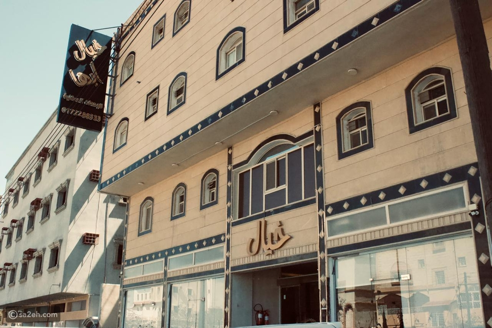 فندق خيال أبها: