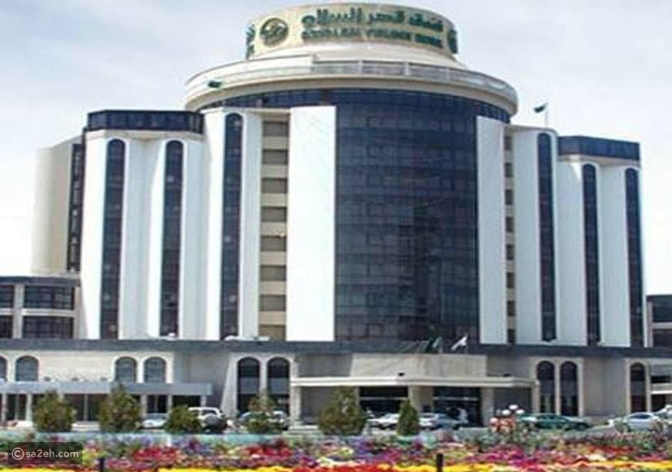 فندق قصر السلام أبها: