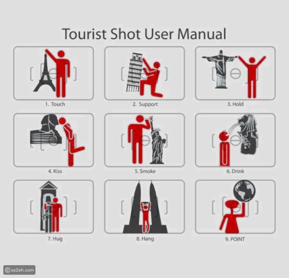 دليل السائح لتصوير المعالم السياحية
