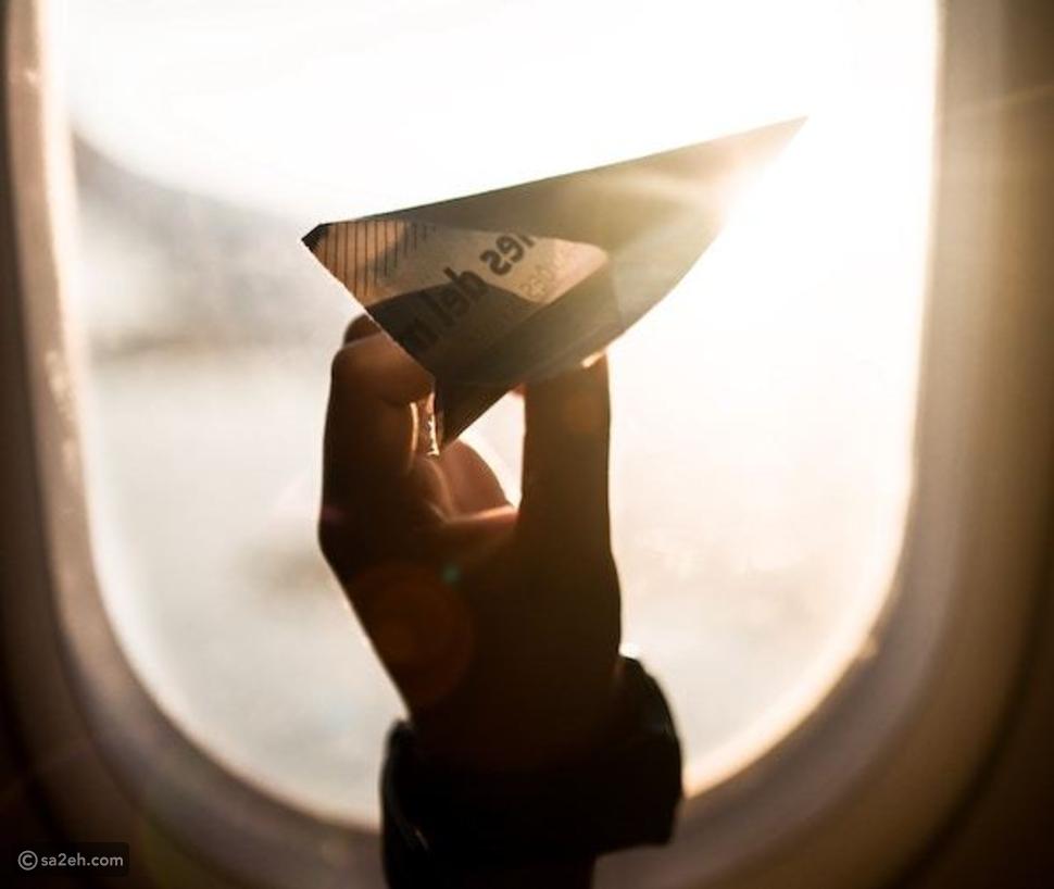 10 أشياء ممتعة يمكنك القيام بها على الطائرة..