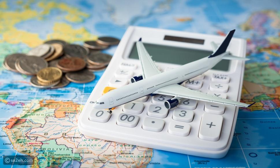 لأصحاب الميزانية المحدودة: حيل وتطبيقات توفر لكم سفر منخفض التكاليف