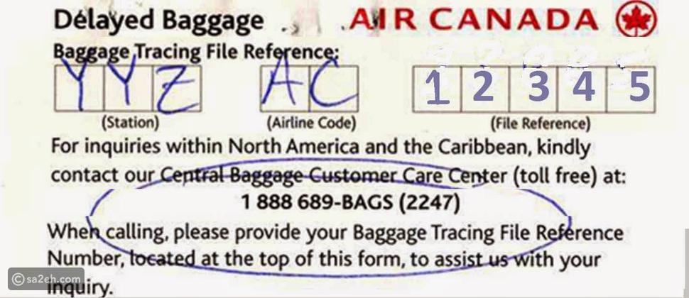 هذا ما يجب عليك فعله ان فقدت حقائبك في المطار