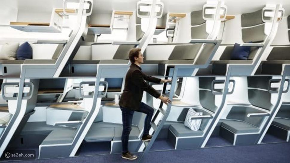 مقاعد بطابقين: أفكار لتحقيق التباعد الاجتماعي في الطائرات بعد كورونا