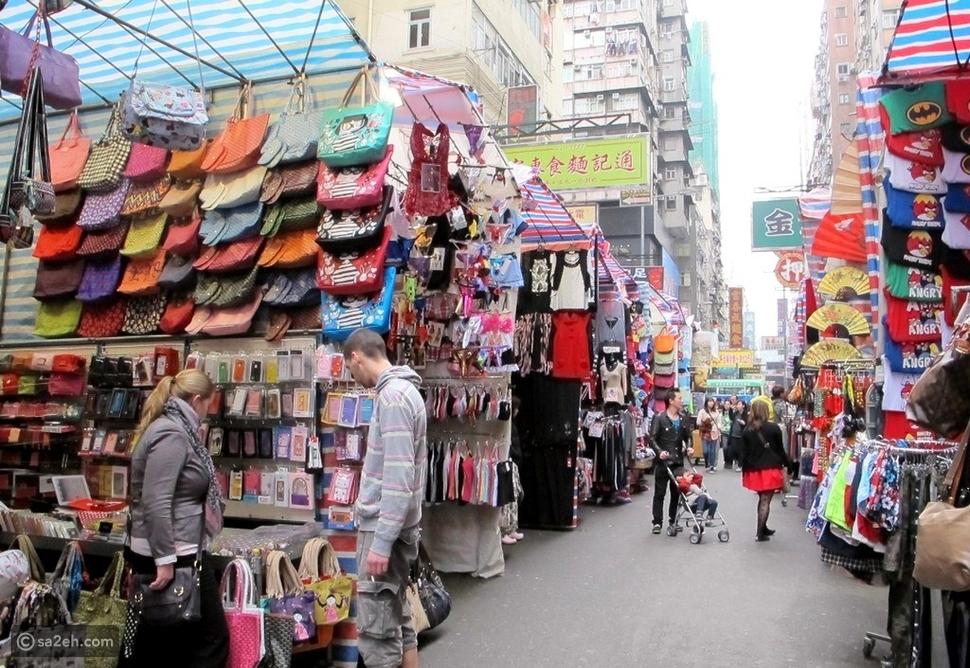 سوق السيدات في هونغ كونغ