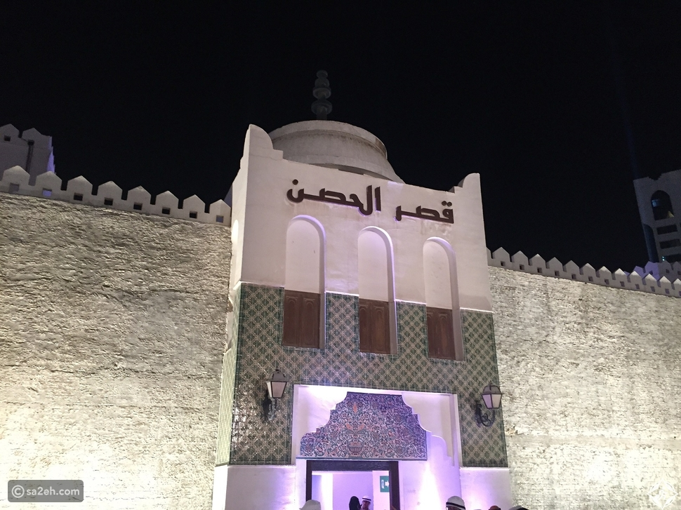 قصر الحصن ابو ظبي