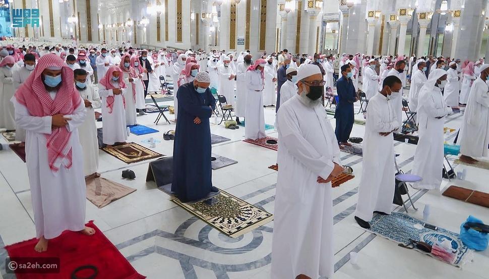صلاة التراويح في المسجد الحرام