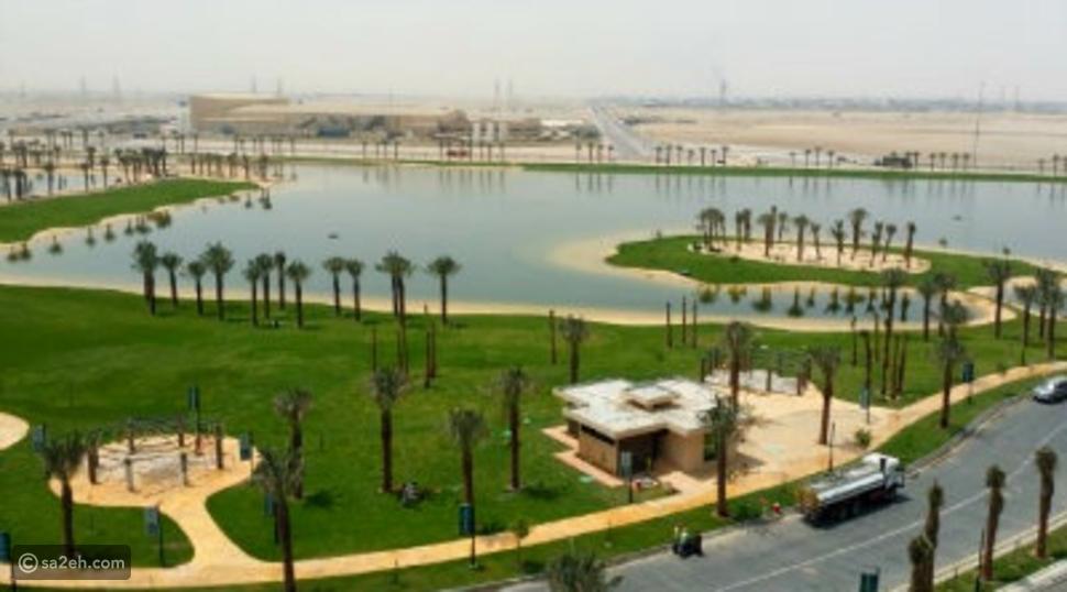 بحيرة مدن بالدمام: