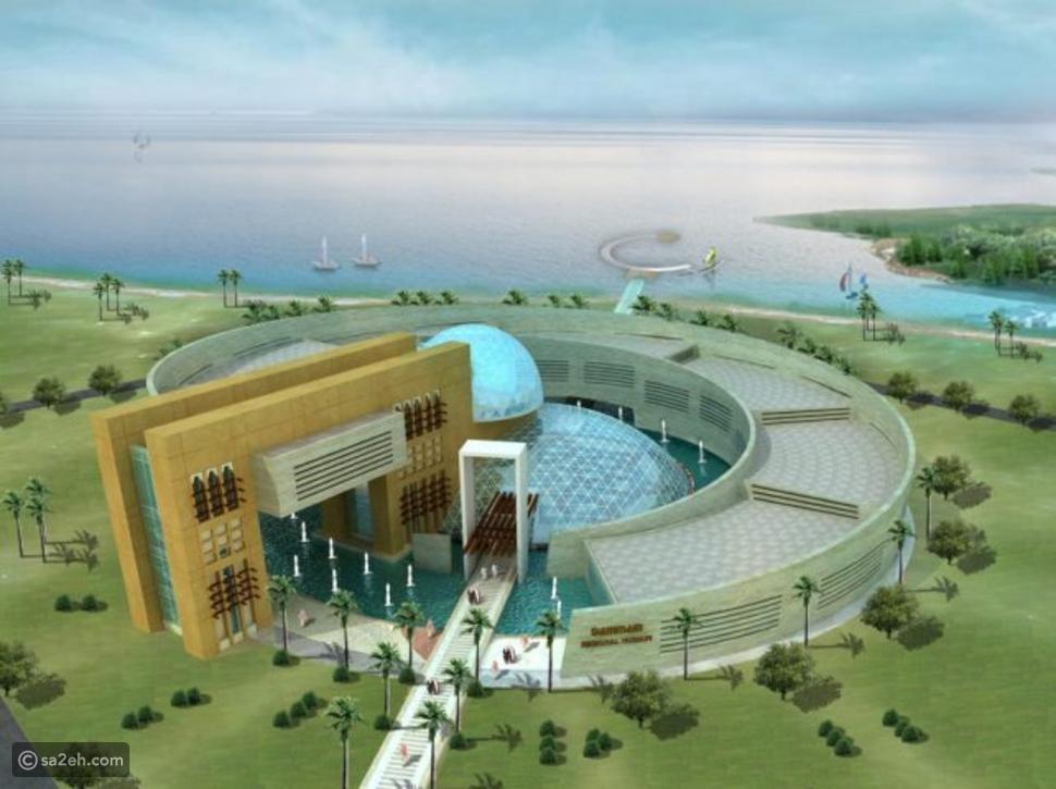 متحف الدمام الإقليمي: