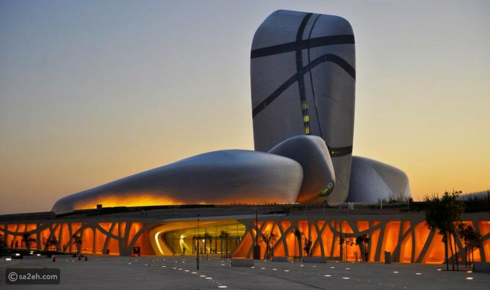 مركز الملك عبدالعزيز للثقافة العالمية: